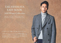 TAKASHIMAYA EASY MADE<BR>2018WinterCollection COAT